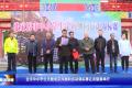 【视频】全市中小学生无线电定向测向运动锦标赛在武陵源举行