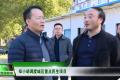 【视频】郑小胡调度城区重点民生项目