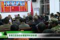 【视频】 朱用文在协合乡黄家坪村讲党课