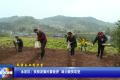 【视频】永定区扶持发展民营经济 助力脱贫攻坚