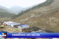 【视频】安慈高速慈利段进入实体工程施工阶段
