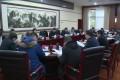 【视频】致公党湖南省委参与我市脱贫攻坚民主监督情况通报会召开