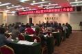 【视频】刘绍建:强化民生保障 完善基本公共服务推动残疾人事业高质量发展