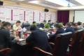 【视频】全市易地扶贫搬迁工作联席会议召开