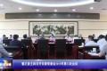 虢正贵主持召开市委常委会2019年第13次会议