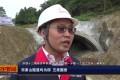 關注重點工程:張吉懷鐵路三標段首個隧道貫通