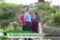 【視頻】鄭小胡調研鄉村振興和基層黨建工作