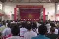 慈利县象市镇:500多名共产党员共庆建党98周年