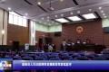 桑植县人民法院网络直播醉酒驾驶案庭审