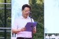 【视频】世界首个峰林音乐盛典在武陵源举行 虢正贵出席并致辞