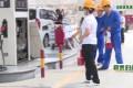 【视频】 新泰时间:新泰燃气开展消防应急演练