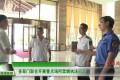 【视频】多部门联合开展重点场所禁烟执法行动