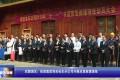 武陵源區:張旅集團觀光電車分公司開展應急救援演練