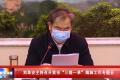 """【视频】刘革安主持召开我市""""三线一单""""编制工作专题会"""