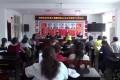 【视频】 沙堤办事处板坪村:技术培训进果园