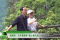 【视频】 武陵源:白天看峰林  晚上看大戏