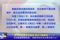 《张家界新闻联播》2020-06-04