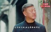 第六批中国梦歌曲《再一次出发》演唱:韩磊