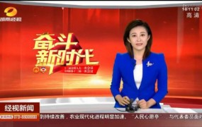 """湖南代表团""""媒体开放日"""" 杜家毫许达哲等代表回答中外记者提问 杜家毫:在中部崛起中走在高质量发展的前列"""