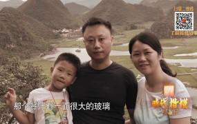 【时代楷模公益广告】2018时代楷模发布厅杨雪峰(完整节目)