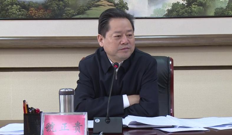 【视频】虢正贵调研基层党建民生事业