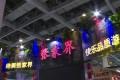 【视频】我市参加省第九届旅博会
