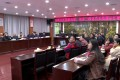 【视频】刘革安主持召开双峡片区发展规划、城市三维仿真系统演示汇报会