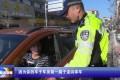 【视频】慈利县:文明停车专项整治助力文明创建