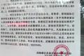 【视频】 武陵源区将举行城区阶梯水价制度听证会