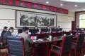 虢正贵主持召开市委审计委员会第一次会议