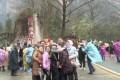 【视频】 武陵源1—4月接待中外游客846.63万人次