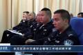 【视频】永定区农村交通安全管理工作培训班开班