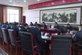 虢正贵主持召开市委全面依法治市委员会第一次会议