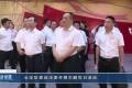 【视频】永定区委政法委开展主题党日活动