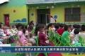 【视频】平安119  永定区消防大队深入幼儿园开展消防安全培训