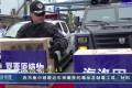 【視頻】6·26國際禁毒日  我市集中銷毀近年來繳獲的毒品及制毒工具、材料