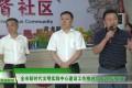 【视频】全市新时代文明实践中心建设工作推进会在武陵源召开