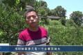 【视频】为了民族复兴 张家界英烈谱 李文元:为掩护战友突围而英勇牺牲的志愿军机枪手