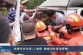 【视频】走进119 凌晨突发车祸3人被困 桑植消防紧急营救