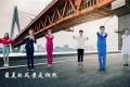 """第七批""""中国梦""""主题新创作歌曲:我们都是追梦人"""