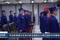 【视频】走进119 市消防救援支队举行国庆70周年消防安保誓师大会
