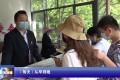 【视频】战役一线 党旗飘扬武陵源区:老党员每天为游客提供义务咨询
