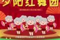 第七次全国人口普查宣传动画片