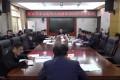 0930 朱法栋主持召开区人民政府第62次常务会议