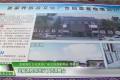 """1227 武陵源区""""两会""""代表、委员集中视察部分重点项目建设"""