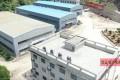 慈利:金荣   •慈利科创产业园开工并进行集中签约