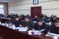 虢正贵主持召开市委常委会2020年第31次会议