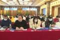 0121 武陵源区召开非公经济代表人士座谈会