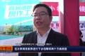 0222 春风行动 我市2021年首场就业服务专项行动在永定区天门山镇举行