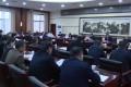 虢正贵主持召开市委常委会2021年第5次会议